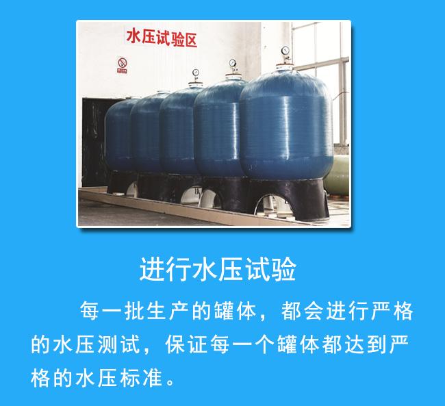 水处理罐体详情页_13.jpg