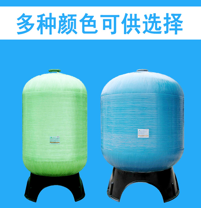 水处理罐体详情页_14.jpg