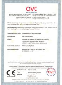 欧盟CE认证-开能华宇