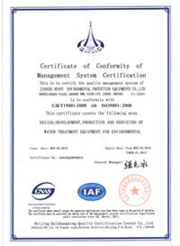 质量管理体系认证证书(英文)-开能华宇